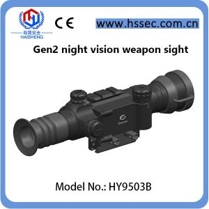 Gen2 night vision weapon sight riflescope