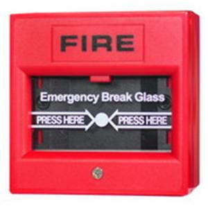 Conventional Fire Alarm Control System: SB106 Manual Call Point